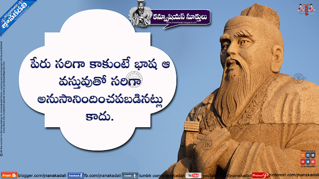 Here is confucius quotes,funny confucius quotes,buddha quotes,confucius quotes on love,confucius quotes on education,confucius quotes in chinese confucius say,confucius quotes ON wisdom,confucius quotes in Telugu