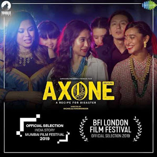 Axone First Look Poster