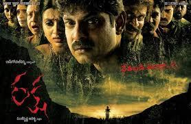 Raksha Telugu horror movie