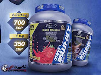 واي بروتين  - Global Pharma Build Muscle Nitrofit 100% whey protein