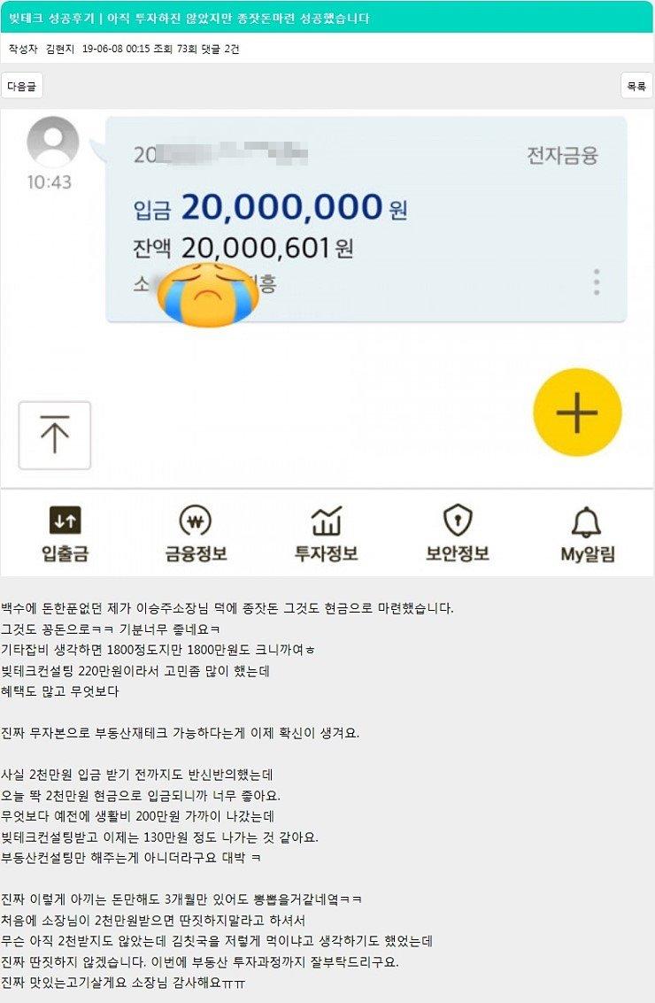 leeseungju_com_20190802_032927.jpg