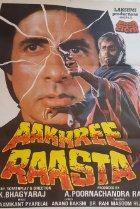 Bollywood classic-Aakhree Raasta