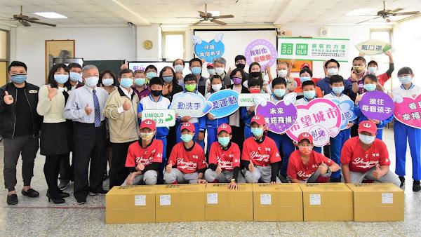疫起做公益 台灣採印協會及UNIQLO聯合捐贈口罩