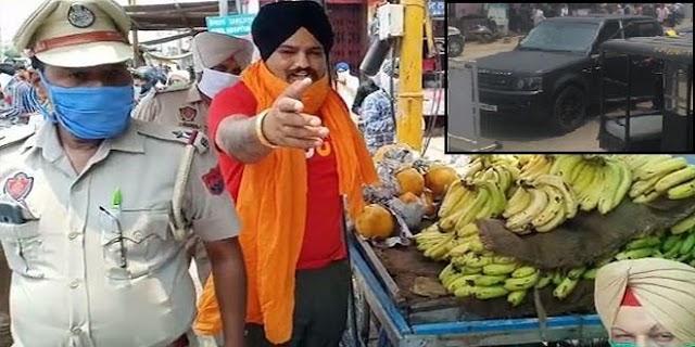 Nabha Traffic Police Challan Sidhu Moosewala for voilating Traffic Rules