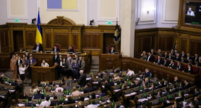 Верховна рада звільнила глав НБУ й АМКУ