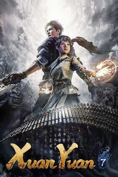 โหลดเกมส์ [Pc] Xuan-Yuan Sword VII