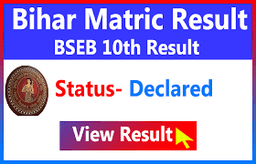 Bihar Board10th Result 2020 LIVE : Result at 12:30 pm, read to know how to check result