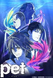pet anime poster