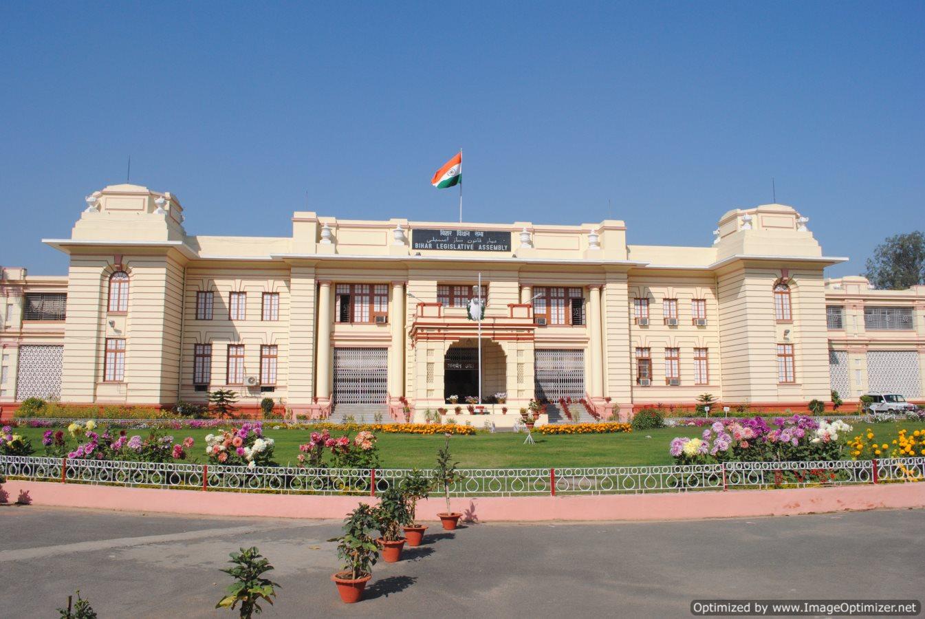 Bihar Sachivalaya Recruitment 2019 – 41 Various Vacancies Online
