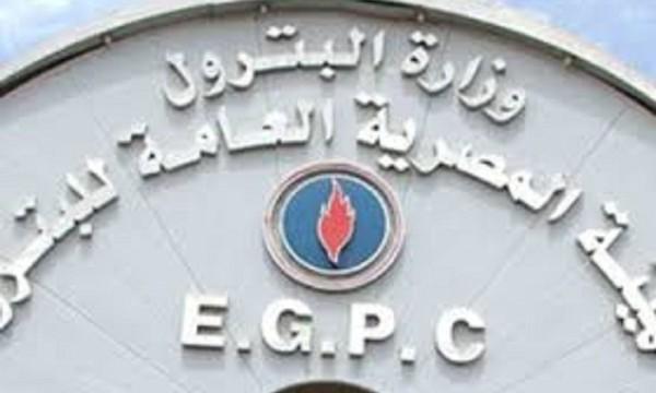 قطاع وشركات البترول أعلنت عن وجود وظائف براتب تبدأ من 4800 جنية لسنة 2019