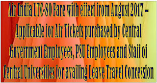 ltc-80-fare-wef-august-2017