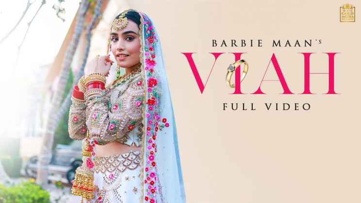 Viah Lyrics in Hindi