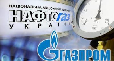 Нафтогаз подписал с Газпромом контракт на транзит