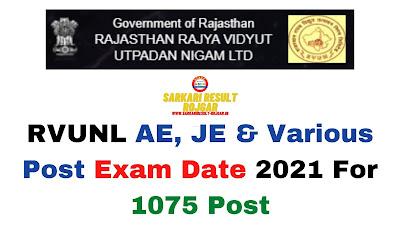 RVUNL AE, JE & Various Post Exam Date 2021 For 1075 Post