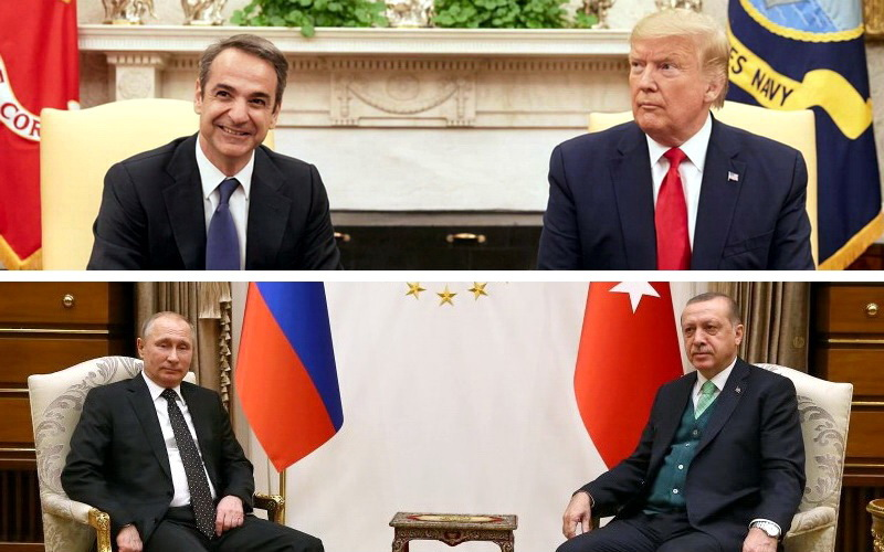 Μητσοτάκης στην Αμερική, Πούτιν στην Τουρκία