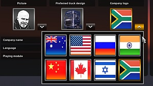 Profile national flags set #1