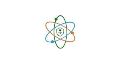هيئة الرقابة النووية والاشعاعية وظائف 1442 السعودية تخصصات مختلفة