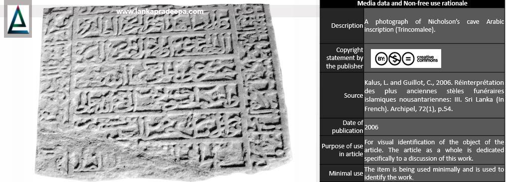 Nicholson's cove Arabic Inscription
