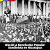 Maduro celebró los 40 años de la Revolución Sandinista en Nicaragua