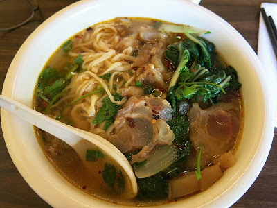Full Noodle Frontity: House of Xian Dumpling: From An ...