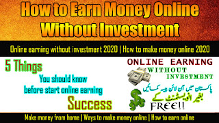 How-To-Earn-Money-Online-without-Investment-2020