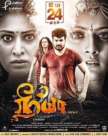Neeya 2 Full Movie Download in Hindi HD 1080p, 720p, 300 mb (2019)