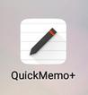 QuickMemo