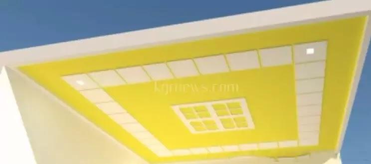 pop design images for hall- pop design for hall images- best pop design for hall- pop design for hall 2020- pop design for hall roof