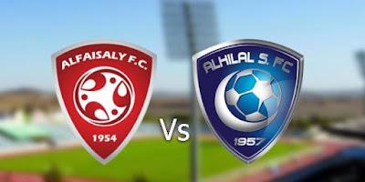 مباراة الهلال والفيصلي كورة كول مباشر 25-1-2021 والقنوات الناقلة في الدوري السعودي
