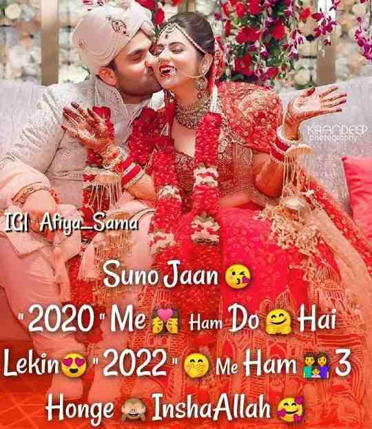 love sms on hindi ,love shayari Images, hindi love images