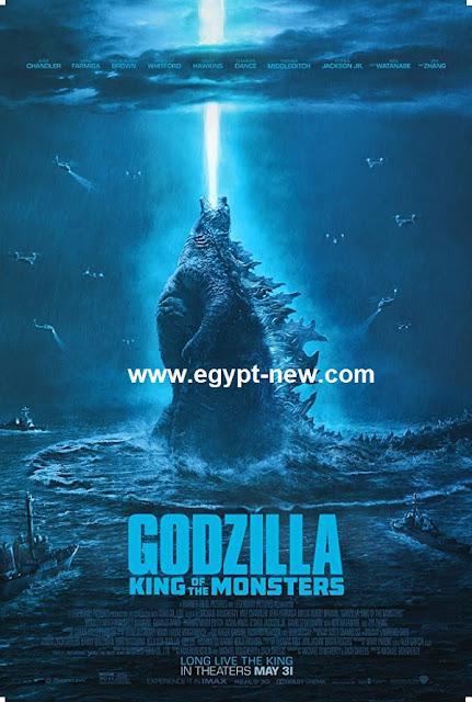 فيلم Godzilla King of the Monsters 2019 1080p HC HDRip مترجم مباشرة اون لاين مترجم