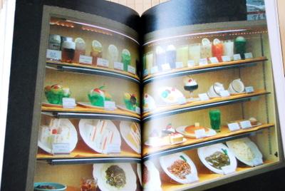 Plastikowe modele potraw