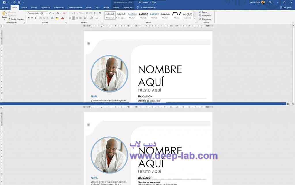 كيفية إخفاء الشريط في Word و Excel و PowerPoint