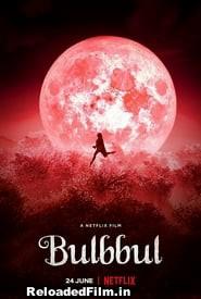 Bulbbul Full Movie Download