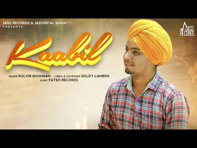 Kabil - Kulvir Ghumaan Mp3 Song Download | Kulvir Ghumaan Kabil Song Download mp3