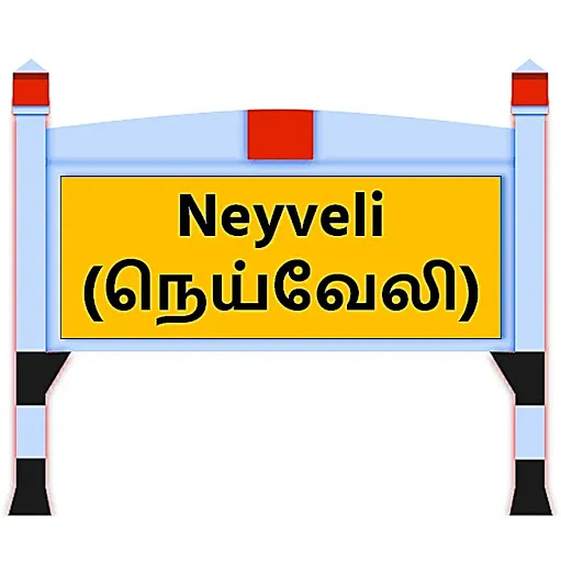 Neyveli News in Tamil