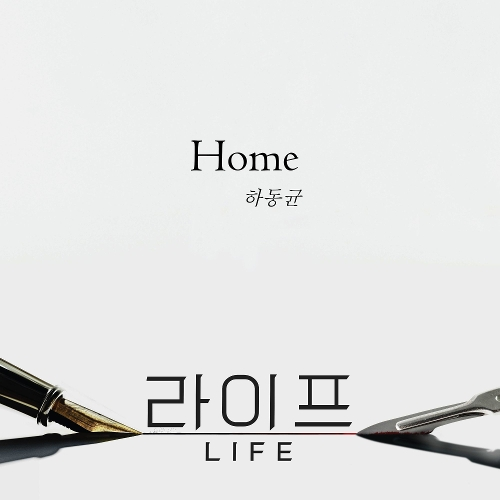 Ha Dong Qn – LIFE OST Part.1