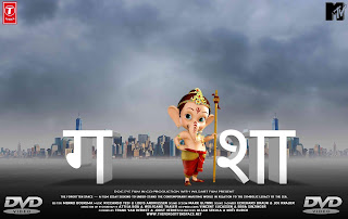 ganesh chaturthi background, ganesh puja background, ganesh chaturthi background for editing, ganesh puja photo background, ganesh festival background, latest ganesh chaturthi background,