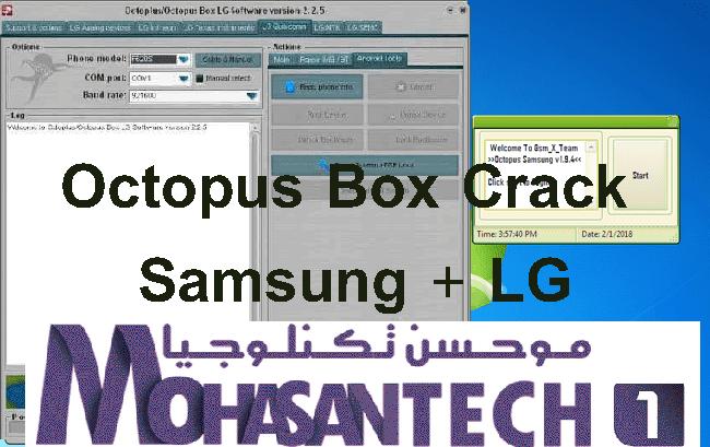 Crack octopus download tool lg Octopus Box