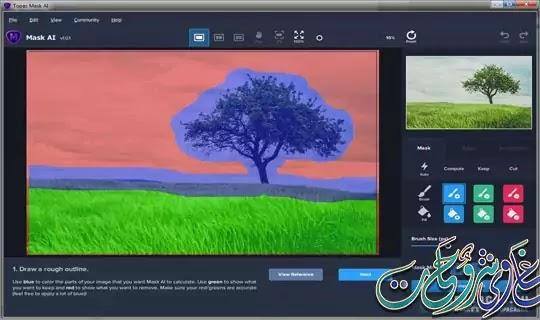 تحميل عملاق ازالة الخلفية من الصور Topaz Mask AI 1.2.2 Full version بالتفعيل