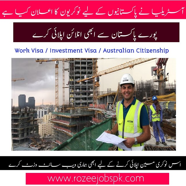 Jobs in Australia for Pakistani 2021 - Apply Now (ONLINE)