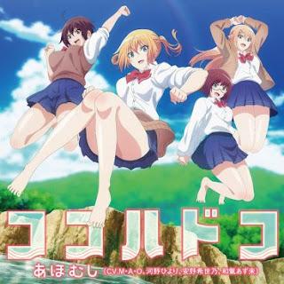 [Single] Ahomushi – Koko wa Doko [MP3/320K/ZIP]   Opening Sounan Desu ka?