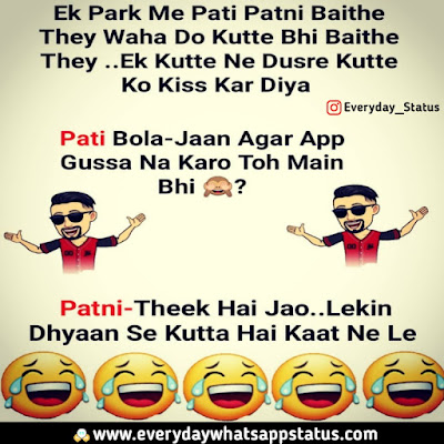 funny quotes in hindi with images | Everyday Whatsapp Status | Unique 60+ Funnny Quotes in Hindi