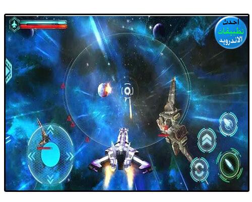 لعبة هجوم المجرة