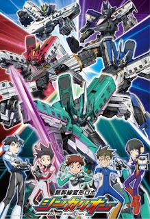 Shinkansen Henkei Robo Shinkalion The Animation 76  online