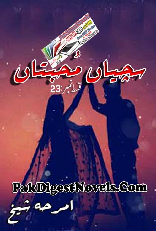 Sachiyaan Mohabbtan Novel Episode 23 By Amrah Sheikh Pdf Download