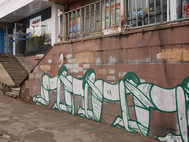 graffiti in Shenyang, Liaoning