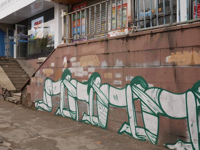 graffiti in Shenyang, Liaoning