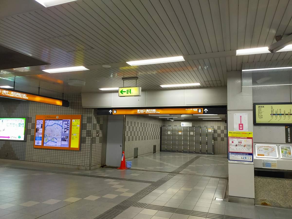 ちなみにアストラムラインの駅。地下です。