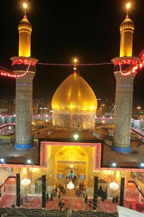 Maula Ali Shrine Wallpaper: Roza E Imam E Hussain A.s Pictures.